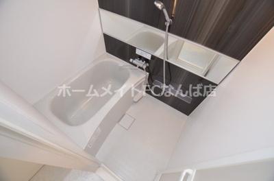 【浴室】MU Namba west