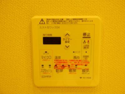 【設備】ブランズタワー大阪備後町