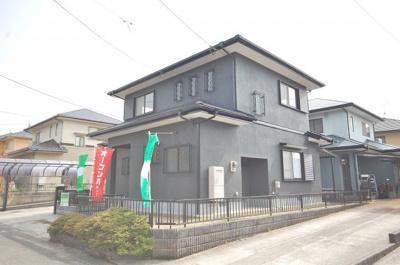 【外観】飯塚市相田