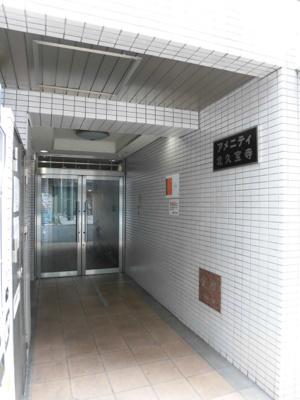 【エントランス】アメニティ北久宝寺