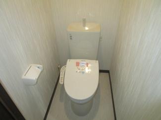 【トイレ】コスモ浦和栄和