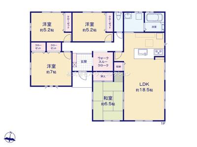 【前面道路含む現地写真】土浦市右籾8期 新築戸建