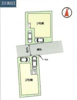 【区画図】新築戸建 桜区町谷3期