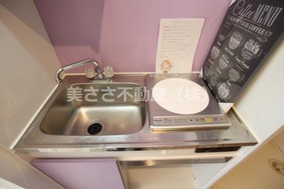 【キッチン】ドルチェ西八王子