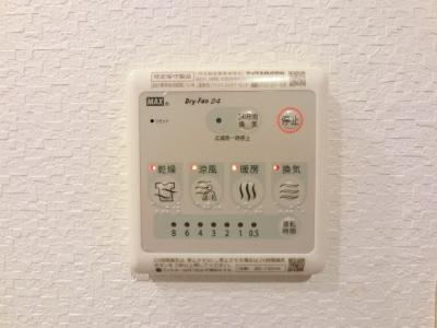 浴室換気暖房乾燥機のスイッチパネル。 雨の日や夜間にお洗濯される際に便利です。