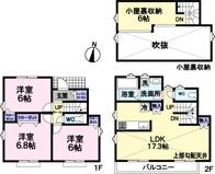 東京都府中市栄町3丁目新築戸建の画像