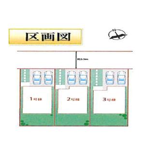 【区画図】沼津市原14期 新築戸建 全3棟 (1号棟)
