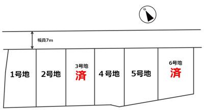 【区画図】姫路市飾東町佐良和全6区画