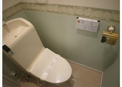 【トイレ】RISE相模大野(ライズ相模大野)