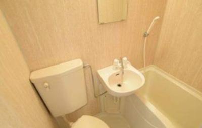 【浴室】日神パレステージ町田