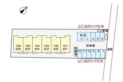 【区画図】ふる~る町田