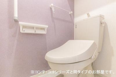 【トイレ】エスポワールユーS