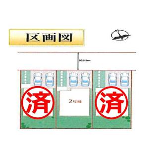 【区画図】沼津市原14期 新築戸建 全3棟 (2号棟)