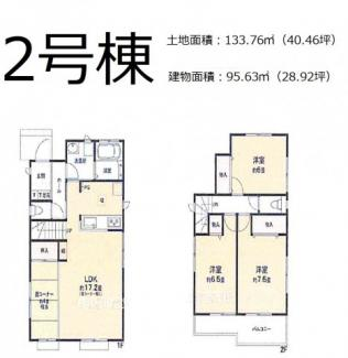 【外観】沼津市原14期 新築戸建 全3棟 (2号棟)