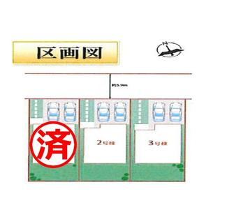 【区画図】沼津市原14期 新築戸建 全3棟 (3号棟)