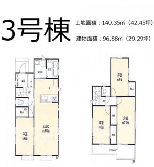 【外観】沼津市原14期 新築戸建 全3棟 (3号棟)