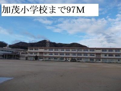 加茂小学校まで97m