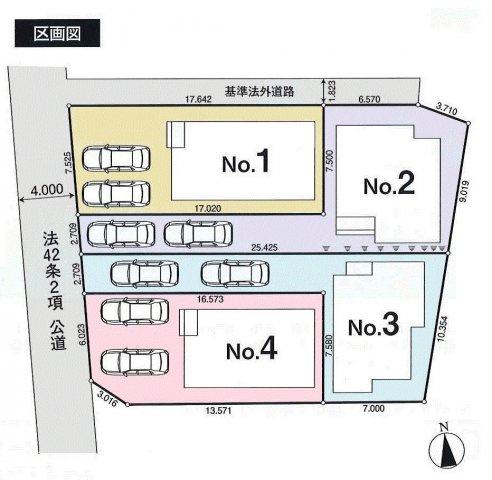 【区画図】羽村市羽東3丁目 新築戸建全4棟