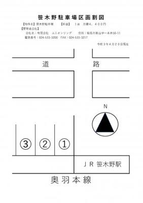 【区画図】笹木野駐車場