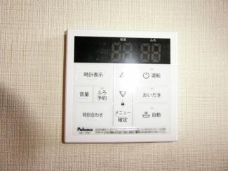 【設備】コガネイコーポ岬