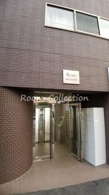 【エントランス】リーノ新宿若松町