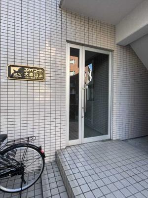 【その他共用部分】スカイコート大森山王