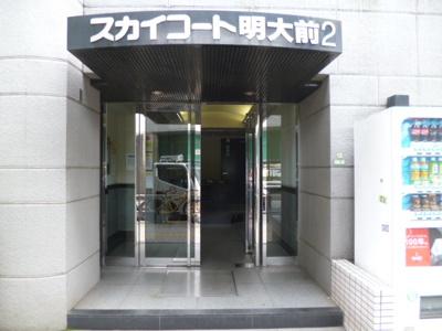 【エントランス】スカイコート明大前第2