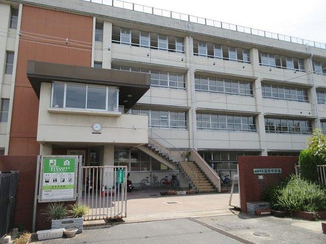 柏原中学校