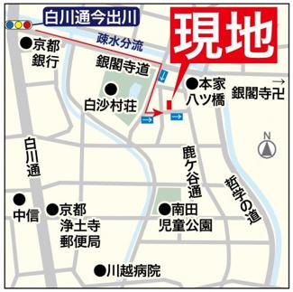 【土地図】浄土寺石橋町 売土地【建築条件無し】