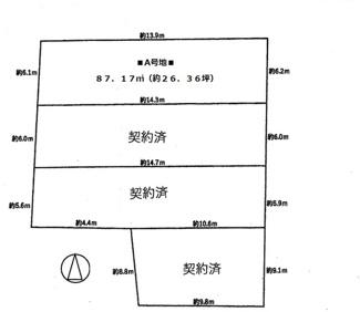 【土地図】高槻市東五百住町1丁目