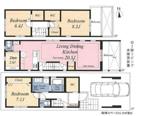土地面積77.34平米 建物面積132.19平米  収納付きの使い勝手の良い間取りです!