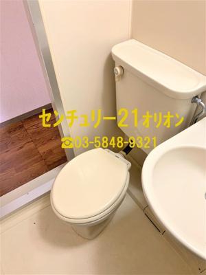 【トイレ】グランドコート中村橋