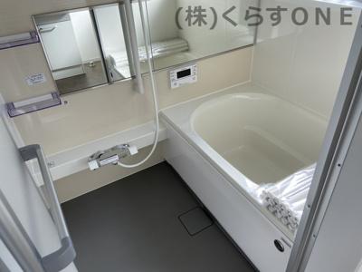 【浴室】姫路市広畑区蒲田3丁目/中古戸建