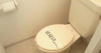 【トイレ】メゾンジョワ