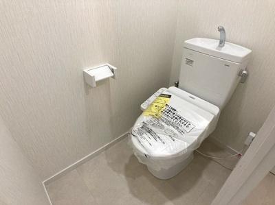 【トイレ】ライオンズマンション高砂第2