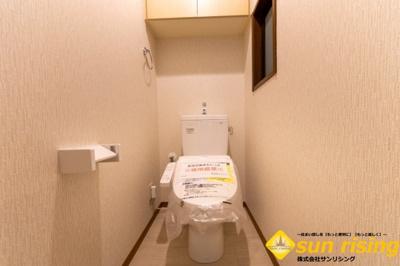 【トイレ】レクセルガーデン福生