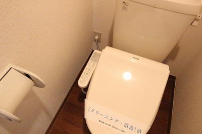 【トイレ】エクセルウィンズ