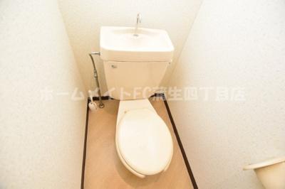 【トイレ】ヨシミハイツ