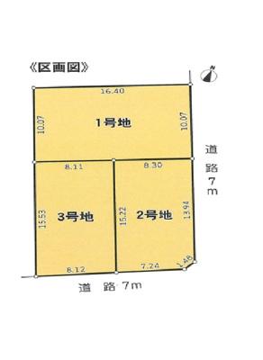 【区画図】沼津市吉田町 売地 2号地