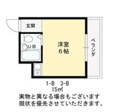 【区画図】ルマプティ