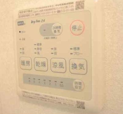 浴室乾燥・暖房完備で便利です。