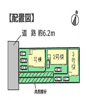 【区画図】沼津市蛇松町Ⅰ 新築戸建 全3棟 (3号棟)