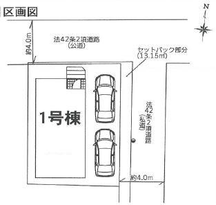 【区画図】さいたま市北区日進町第17