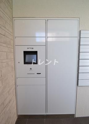 【その他共用部分】グリーンフォート河田