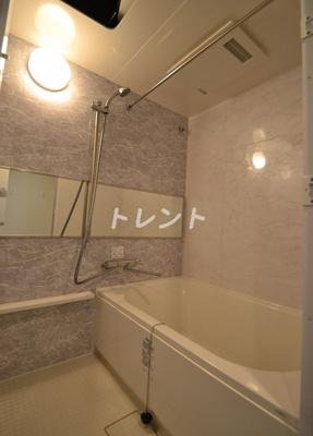 【浴室】グリーンフォート河田