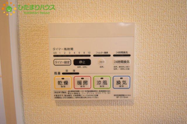 浴室乾燥機付き♪ 雨の日の強い味方です(^^♪