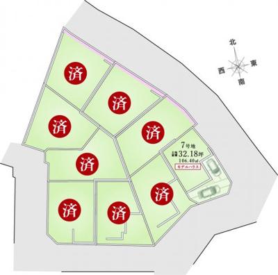 上野小・十一中学校で、 全9区画での販売です♪   浴室、ミストカワック・ミストサウナ標準設備 LDK3か所、床暖房標準♪