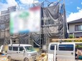 上尾市原市 第13 新築一戸建て ハートフルタウン 02の画像