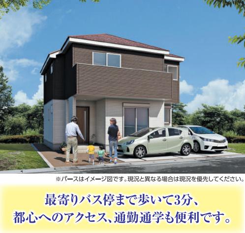 【外観】新築 茅ヶ崎市矢畑1期 1号棟