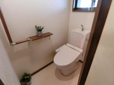 【トイレ】北条2丁目テラスハウス